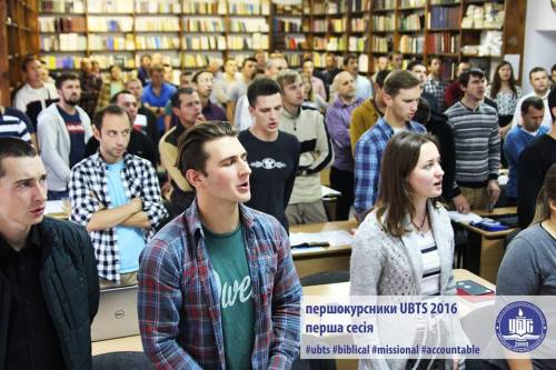 ubts-students